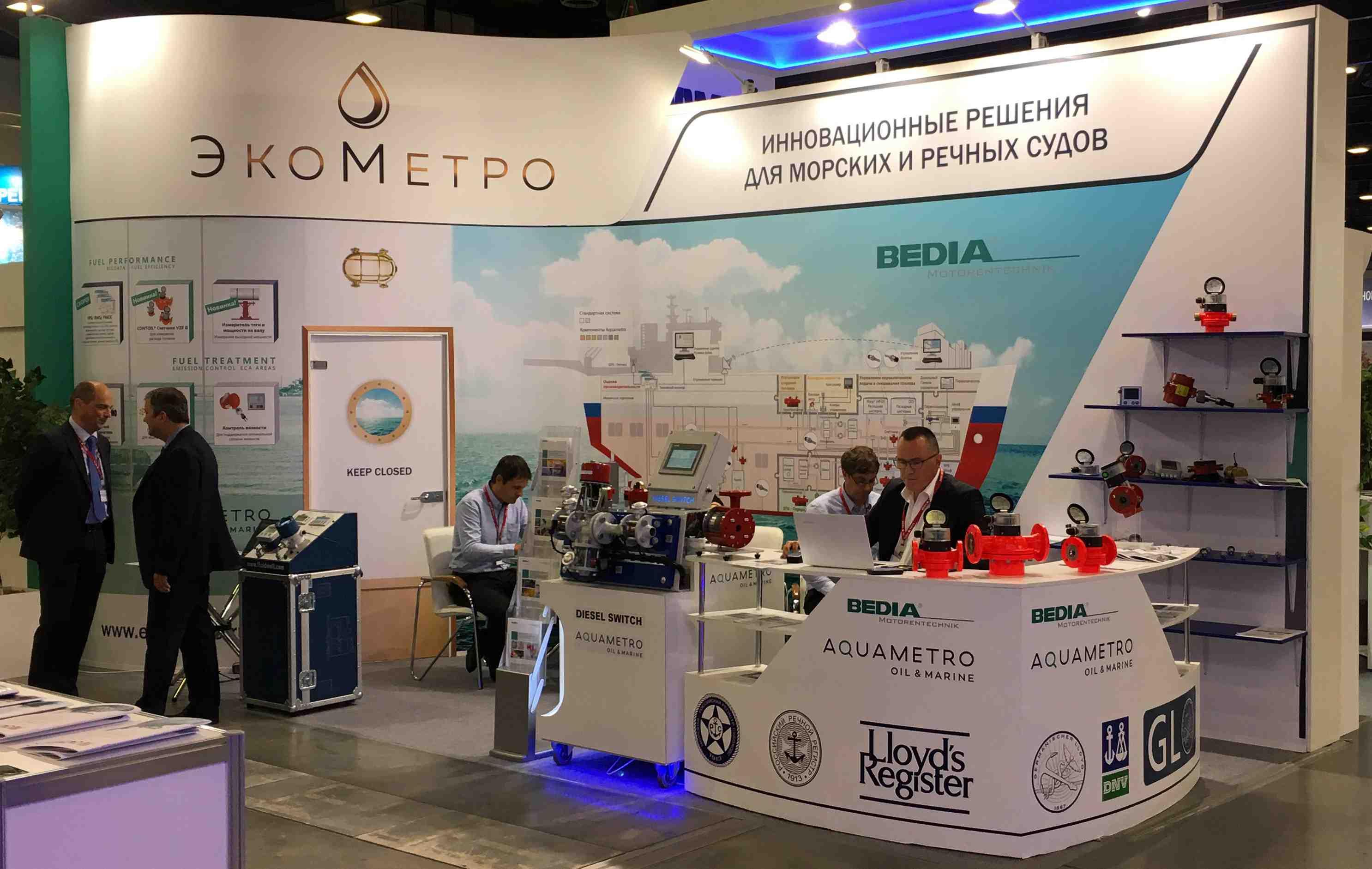 Aquametro Oil & Marine   volumetric meters, measurement for